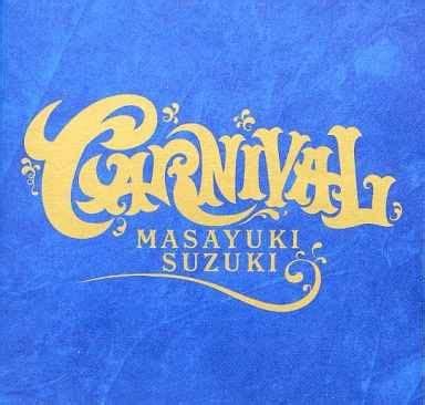 Masayuki Suzuki Lyrics Sukide Sukide Tamaranai By Masayuki Suzuki Romaji