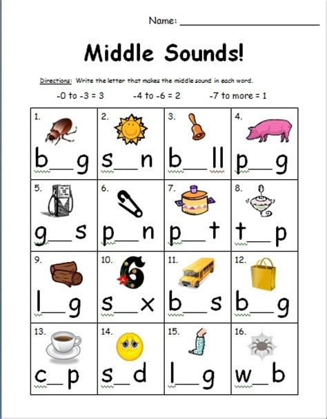 Middle Sound Worksheets discover and save creative ideas