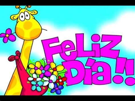 Imagenes De Feliz Cumpleaños Katy | feliz cumplea 209 os katy youtube