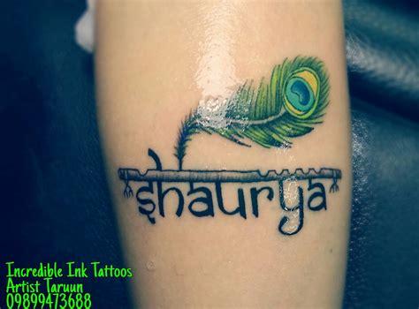 name tattoo shaurya name ink tattoos and