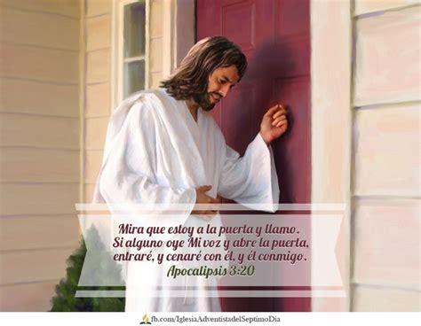 imágenes de jesucristo tocando la puerta abre la puerta de tu coraz 243 n que jes 250 s est 225 tocando