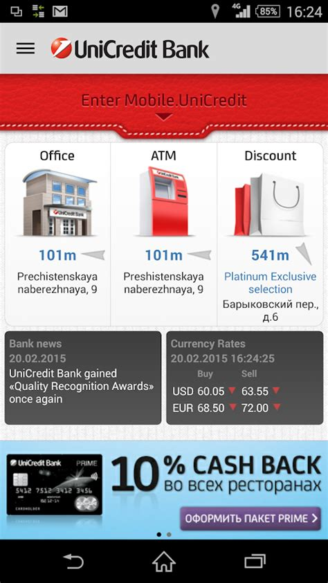 unicredit mobile android mobile unicredit android apps on play