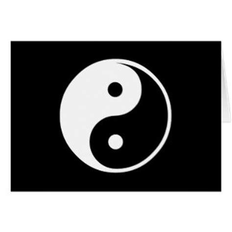 yin yang valentines card template yin yang cards zazzle
