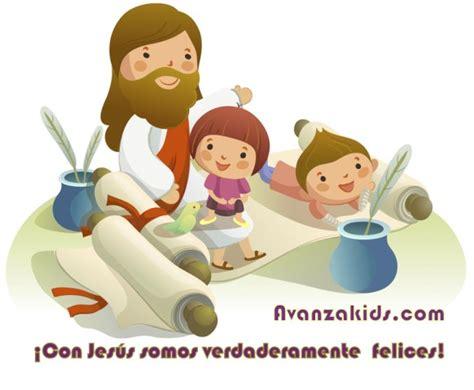 imagenes biblicas para hijos de ninos affordable nios jugando ilustracin stickman de