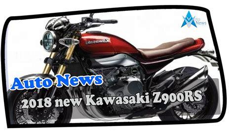 Kawasaki Price by News 2018 New Kawasaki Z900rs Price Spec