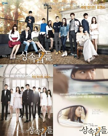 subtitle indonesia film the heirs episode 20 download drama korea the heirs episode 20 sub indo film