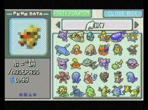 Pokemon emerald gameshark complete youtube
