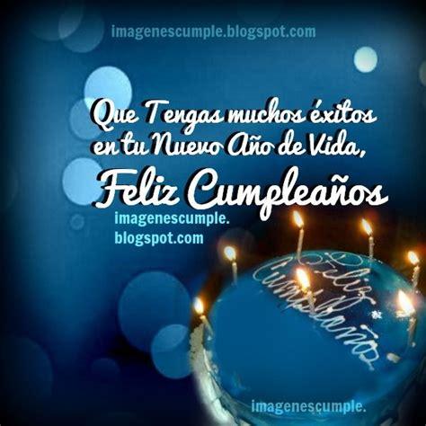 imagenes feliz cumpleaños xv años feliz cumplea 241 os y muchos 201 xitos im 225 genes de cumplea 241 os