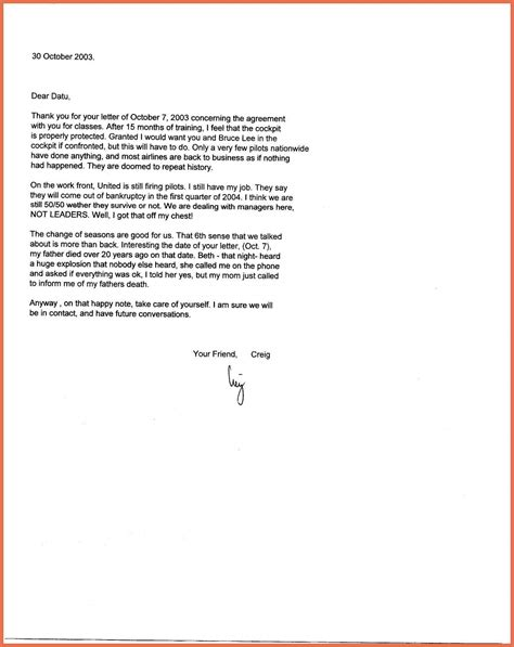 Reference Letter For A by Recommendation Letter For A Friend Bio Exle