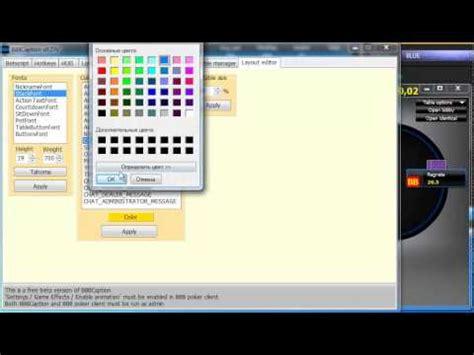 youtube layout editor 888caption layout editor youtube