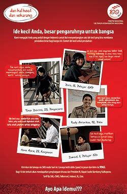 Lu Untuk Akuarium Kecil ide kecil untuk indonesia creativega
