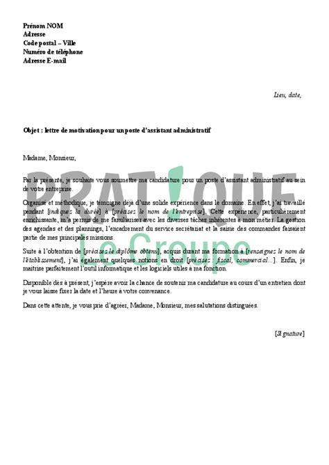 modele lettre administrative pour concours