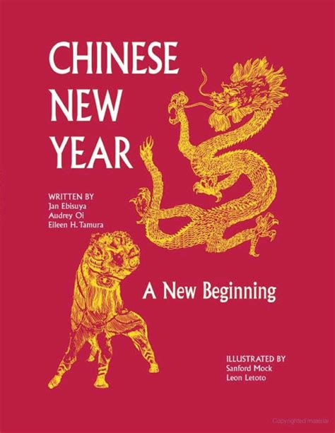 ebook new year new year a beginning ebook