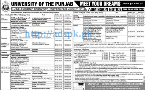 Punjab Mba Admission 2016 by New Admissions Open Fall Semester 2016 Punjab