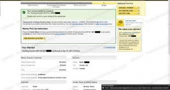western union email money transfer online money tranfer hub