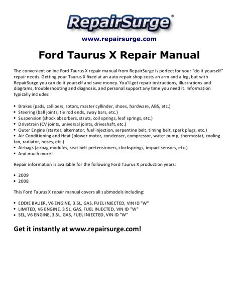 repair voice data communications 2008 ford taurus x on board diagnostic system ford taurus x repair manual 2008 2009