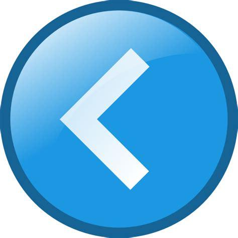 back button clip art at clker vector clip art online - Button Back