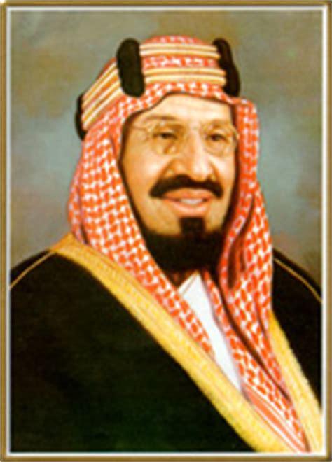 biography of king khalid abdul aziz ibn saud