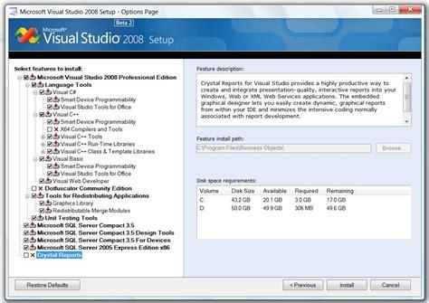 download full version visual studio 2010 free visual studio 2008 free download trial version