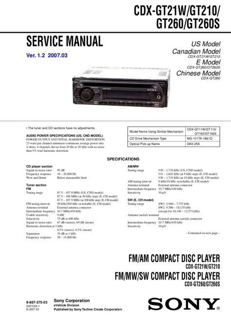 sony xplod cdx gt330 wiring diagram wiring diagram and