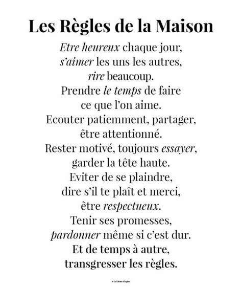 Regle De La Maison A Imprimer by Affiche Les R 232 Gles De La Maison New Papeterie Et Affiches