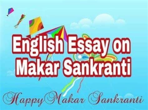 Makar Sankranti In Essay by Essay Speech On Makar Sankranti Pongal Bihu Uttarayan