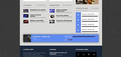 Musical Website Templates by Musical Website Template Html шаблон музыкального сайта