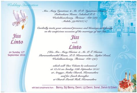 Wedding Card Design Malayalam by Malayalam Wedding Cards Matter Various Invitation Card