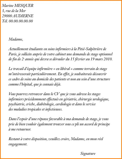 Exemple De Lettre De Motivation Infirmiã Re Diplomã E 8 Lettre De Motivation Pour Entrer En Formation Exemple Lettres