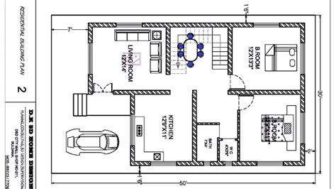 how to design a house plan best plan for your house