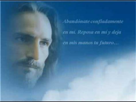 imagenes de nuestro señor jesucristo confia en mi youtube