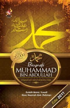 Buku Biografi Muhammad Rasullulah buku biografi muhammad bin abdullah haji saya