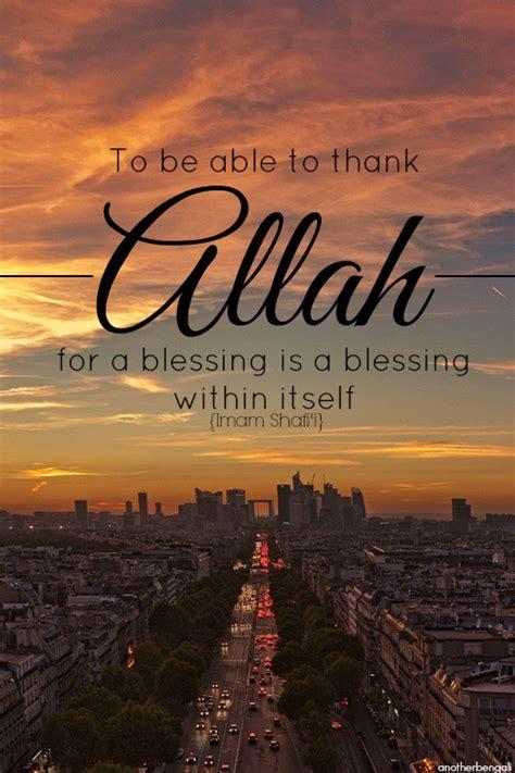 quotes islam edisi  born