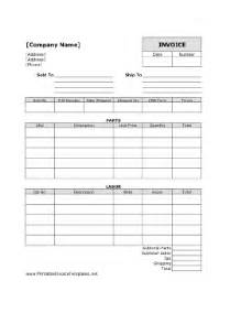 parts invoice template parts labor invoice template