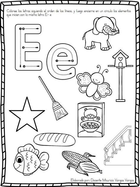 imagenes para pintar vocales pr 225 ctica de vocales educaci 243 n preescolar pinteres