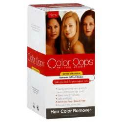 color opps hair color remover brown hairs
