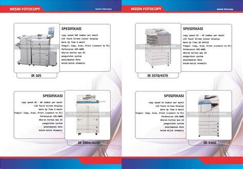 Mesin Fotocopy Di distributor mesin fotocopy canon jual mesin fotocopy di