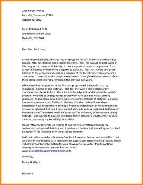 motivation letter cover letter images cover letter sle