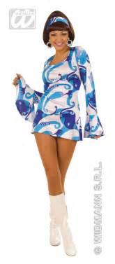 blue 70 s fancy dress forever