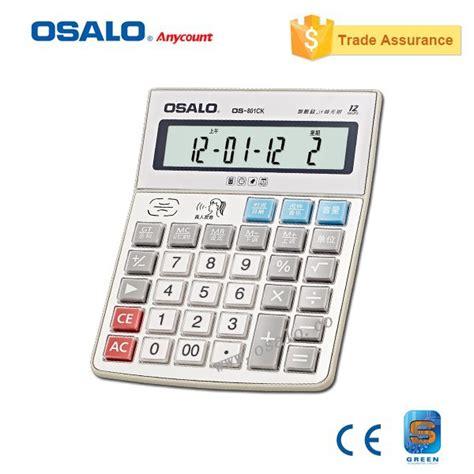 Kalkulator 12 Digit Deli W39203 buy wholesale commercial digital clock from china commercial digital clock wholesalers