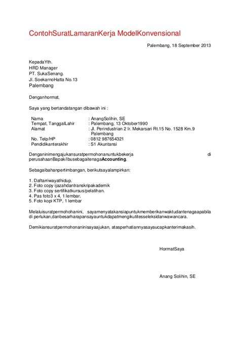 Contoh Application Letter For Accounting contoh application letter accounting 28 images college