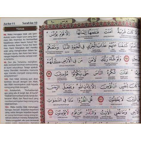 Al Quran Tafsir Per Kata Tajwid Robbani A5 al quran al jamil ukuran a4 tajwid warna terjemah per kata terjemah inggris