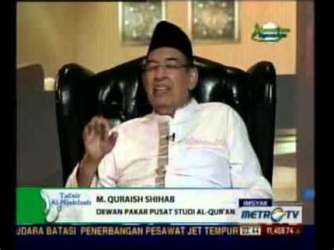 Tafsir Al Misbah Jilid Terpisah Quraish Shihab 5 tafsir al misbah qs al anfal 8 36 41 part 8