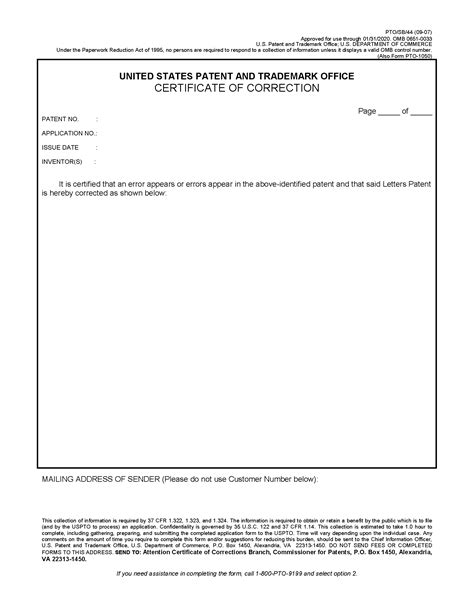 birth certificate correction letter format sle format of certificate of no claim images