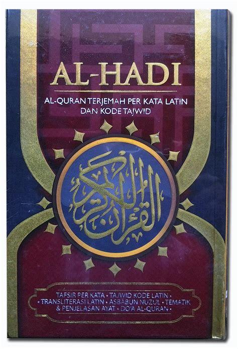 Mushaf Al Hadi al quran al hadi b5 jual quran murah