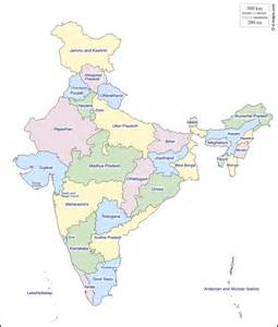 India Outline Map Coloured by India Free Map Free Blank Map Free Outline Map Free Base Map Outline States Names Color