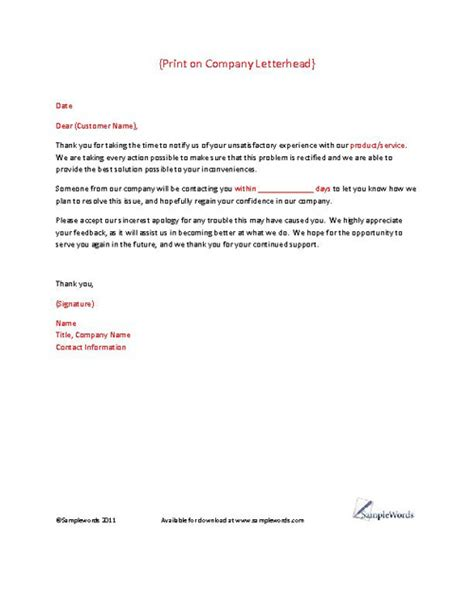 replying to a complaint letter template replying to a complaint letter template client complaint