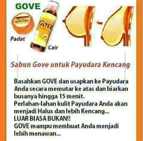 Gove Soap gove soap home
