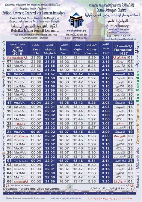 Ramadan Calendar Ramadan Kalender Kalender 2017