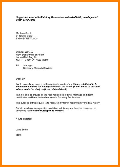 declaration letter for resume declaration letter sle resume cover letter